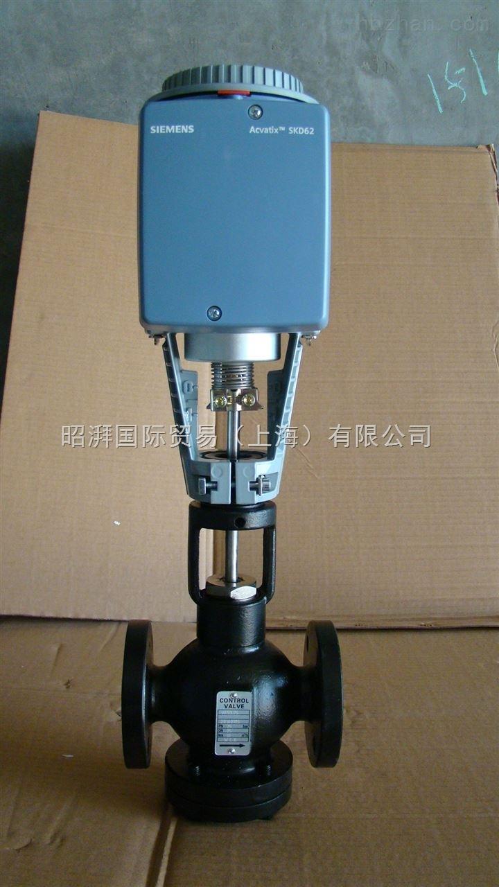 電動鑄鋼溫控閥 WCB 高溫鑄鋼調節閥 VF53.25
