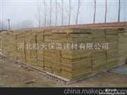 竖丝岩棉条复合板/岩棉板复合砂浆抹面