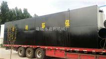 豆制品廢水處理設備廠家
