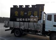 电镀污水处理设备生产厂家