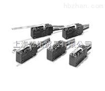 OMRON总计/时间计数器,H7EC-NFV/H7EC-N