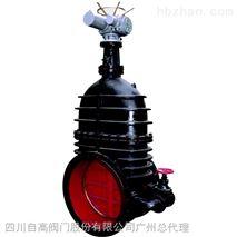 Z945T、Z945W 型 PN6、PN10 型铸铁电动暗杆楔式闸阀