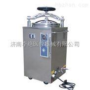 濱江醫療醫用立式高壓滅菌器LS-100HD價格