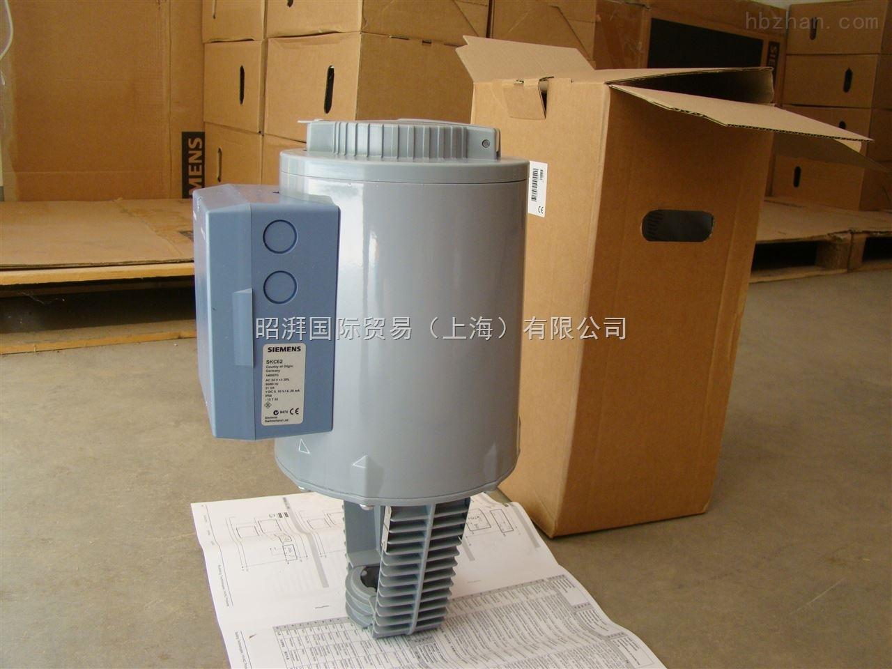 供应徐州德国*西门子SKB62 电动液压执行器