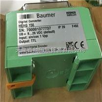 HOG100型德国BAUMER-HUBNER测速电机