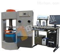 國慶暢銷300T全自動壓力試驗機