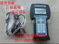 智能液晶显示中文版HART手操器