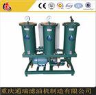 电动机械润滑油三级精密过滤设备 加油抽油滤油