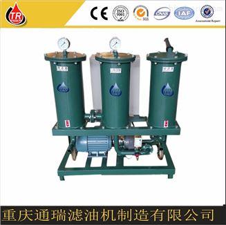 YL-B-80三级过滤加油泵 重庆厂家直销