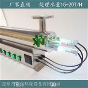 XN-UVC-225-专业制造紫外线杀菌消毒器22T/H食品加工工业水体消毒设备厂家