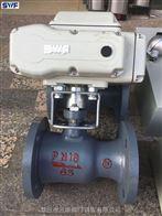 Q941MP-16电动高温球阀,电动高温一体式球阀