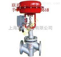 上海調節閥 ZJHP-16F46