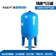 上海生产厂家订做压力罐