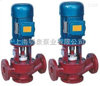 SL40-20耐腐蚀玻璃钢管道泵