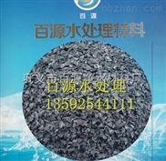 活性炭滤料BY果壳活性炭BY水处理活性炭