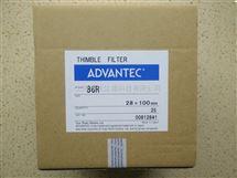 ADVANTEC东洋Grade 86R玻璃纤维萃取套管28×100mm