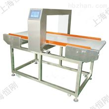 HG皮带式食品金属检测机