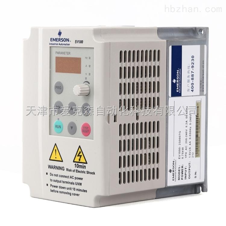 艾默生变频器ev6000-4t0220g