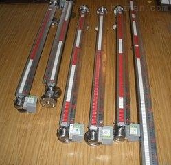 轮毂充油箱UXJC-2000-3.5-B-1P磁翻板液位计