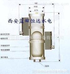 混明水电站液位信号计ZUX型液位计磁浮子工作原理说明