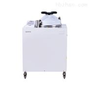 50L內排氣全自動高壓蒸汽滅菌器