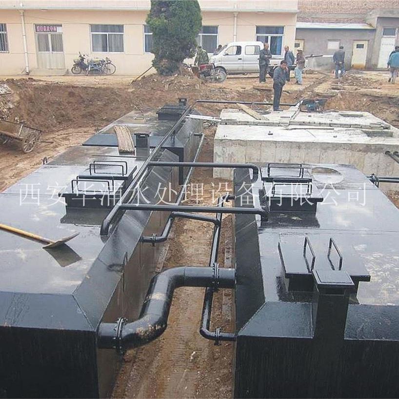西安废水处理设备