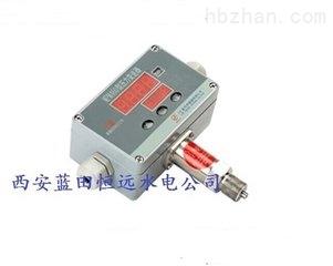 MDM460智能差压变送器-恒远执行元件厂精品