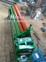 304不鏽鋼板卷圓機廠家電動卷板機廠家供應
