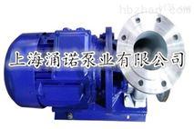ISWH臥式防爆管道泵,不鏽鋼高溫管道離心泵,耐腐蝕離心化工泵