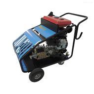 500公斤-大功率高压清洗机