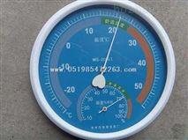 指針溫濕度計,給力指針溫濕度計