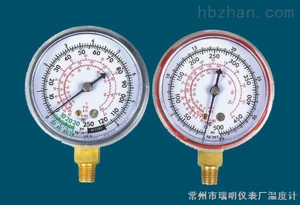 制冷表,电接点压力表