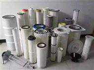 除尘空气滤筒空气滤芯,空气滤芯厂家,空气滤芯生产厂家