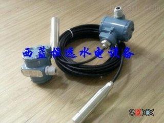 全密封XPT135投入式水位计XPT135-20液位变送器结构说明
