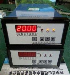 水轮发电机组专用监测仪ZWJ智能轴位移监测装置
