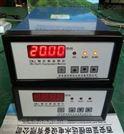 水轮发电机组监测仪ZWJ智能轴位移监测装置