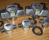 稀油润滑系统YXQ油流信号器YXQ油流监测元件品质监定