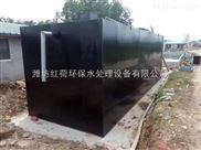 曲靖医院污水处理设备