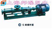自吸螺杆泵,上海螺杆泵厂家