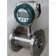 新概念产品LWGY-25涡轮流量计LWGY-15A/40/32