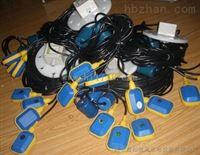 浮球磁性液位控制器FLA-3/FLA-2/FLA-4/FLA-5电缆浮球液位开关厂家