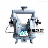 吸粉泵 粉尘气动隔膜泵