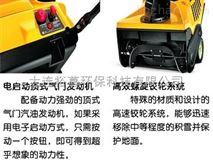 新款揚雪機掃雪機多功能除雪機
