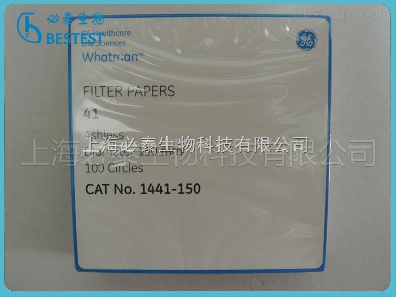 GE whatman定量滤纸 Grade 41 150mm直径