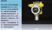 廠家直銷二氧化氮氣體檢測報警儀
