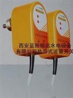 贵州省TCS-Z热导式流量变送器加工基地