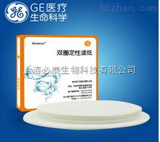 GE/whatman定性方形滤纸