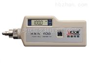VC63手持式测振仪