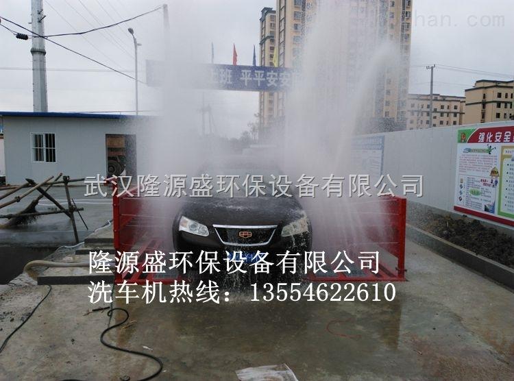 宁波建筑工地洗车机厂家