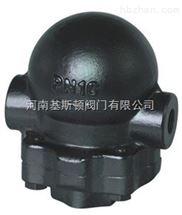 FT14H内螺纹杠杆浮球式疏水阀